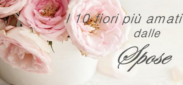 i fiori più belli per un matrimonio